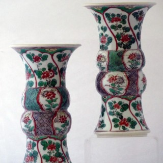 KANGXI PAIR OF FAMILLE VERTE GU BEAKERS