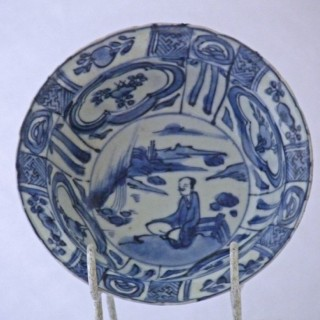 MING BLUE AND WHITE PORCELAIN KRAAK BOWL