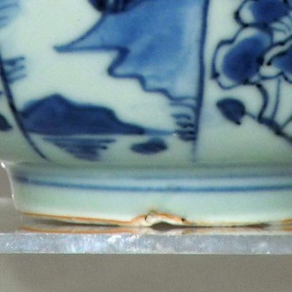 TRANSITIONAL BLUE AND WHITE PORCELAIN OCTAGONAL BOWL