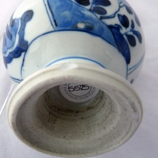 KANGXI BLUE AND WHITE DOUBLE GOURD ROSEWATER SPRINKLER