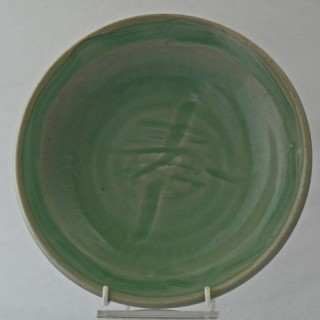 CHINESE TRANSITIONAL 17TH CENTURY LONGQUAN CELADON SAUCER PLATE