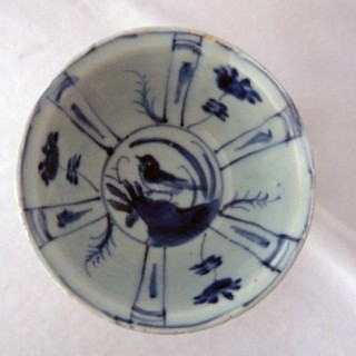 KRAAK MING BLUE AND WHITE DEEP BOWL MING KRAAK BLUE AND WHITE 'CROW CUP' OR DEEP BOWL