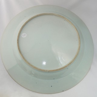 18TH CENTURY BLUE AND WHITE CHINESE PORCELAIN CHARGER