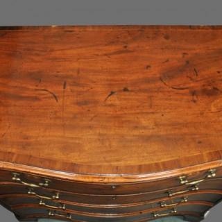 Hepplewhite period Mahogany serpentine Chest of Drawers
