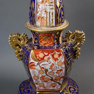 Mason's Ironstone China lidded Vase