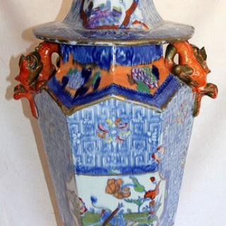 Mason's ironstone China hall vase