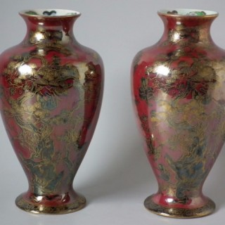 Pair Wedgwood Fairyland Lustre Vases