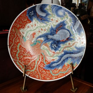 Very large Japanese plaque