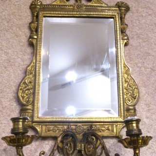 Antique Mirror sconce