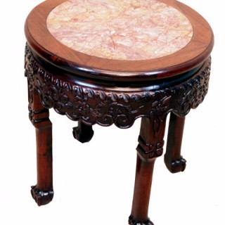 Antique Circular Oriental Hardwood Coffee Table