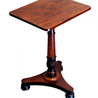 Antique Mahogany Occasional Lamp Table