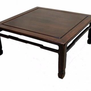 Oriental Hardwood Square Coffee Table
