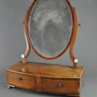 Box base oval toilet mirror