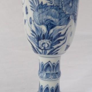 Kangxi blue and white porcelain Goblet