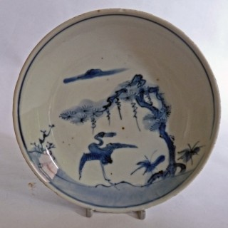 Chinese Transitional porcelain blue and white small plate