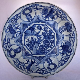 KRAAK MING BLUE AND WHTE SAUCER PLATE