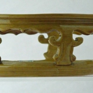 Kangxi Yellow Ground Porcelain bowl stand
