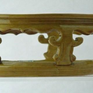 Kangxi Yellow Ground Porcelain bowl stand