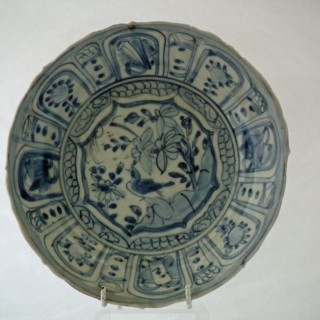 Hatcher Cargo Blue and white Kraak Plate