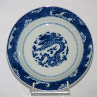Chinese early 18th Century Dragon Plate