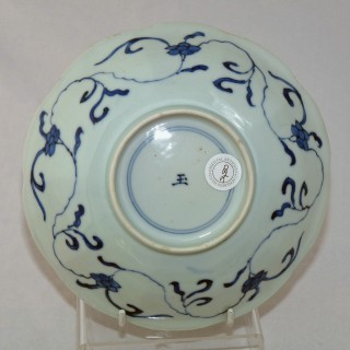 Kangxi Blue and White Porcelain Moulded Dish