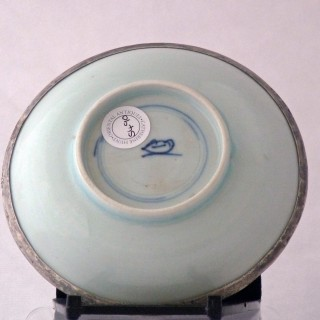 Chinese 17th Century Transional Blue and White Saucer Dish