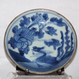 Ming / Transitional Ko-sometsuke blue and White dish