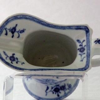 Yongzheng / Qianlong Blue and White Porcelain Helmet Shaped Jug