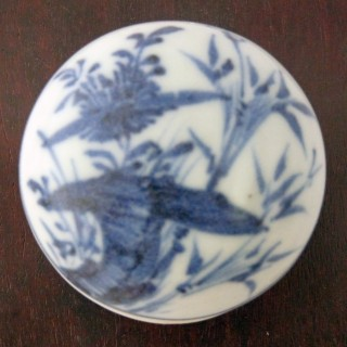 Hatcher Cargo Blue and White Lidded Porcelain Box and Cover