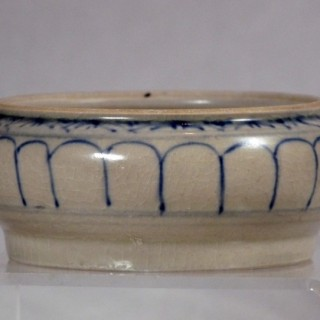 Hoi an Hoard Blue and white porcelain Brushwasher