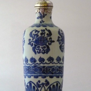 Kangxi Blue and White Mallet Shaped Bottle Vase