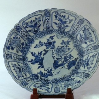 Ming Transitional Blue and white Kraak Deep Charger
