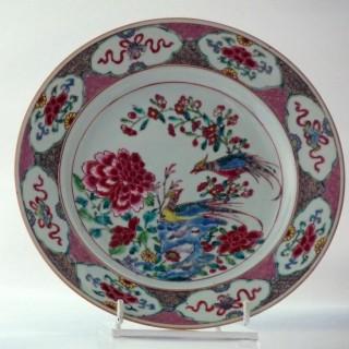 Yongxheng / Qianlong Famille Rose Plate