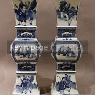a pair of unusual shaped chinese blue and white vases