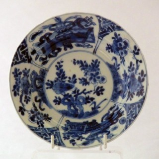 kangxi Blue and White Dish
