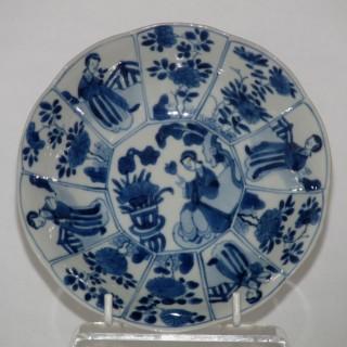 Kangxi deep Saucer Plate