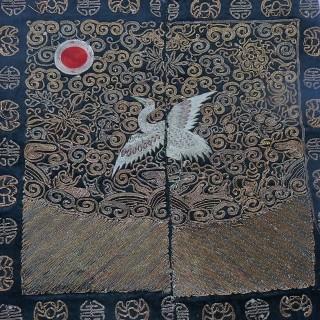 Chinese mandari Rank Badge or Mandarin Square