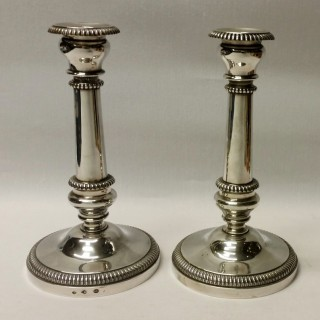 Antique Silver Italian Candlesticks