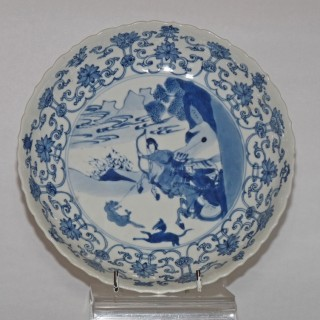 Kangxi Blue  and White Moulded Porcelain Plate