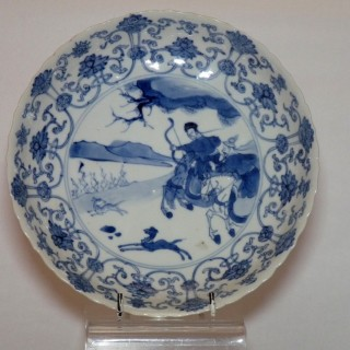 Kangxi Blue and White Deep Moulded Plate