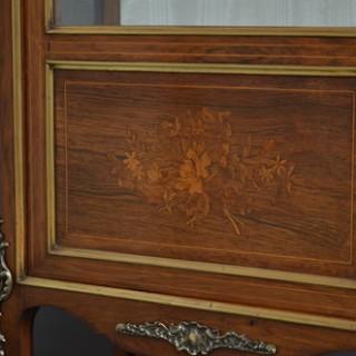Continental Vitrine – Rosewood Display Cabinet