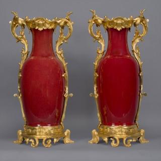Pair of Large Sang-de-Boeuf Glazed Porcelain Vases