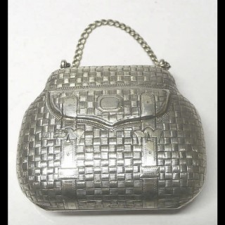Antique Russian Silver Purse