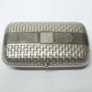 Antique Russian Silver Case