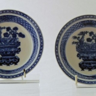 Kangxi / Yongzheng Blue and white Porcelain Saucers