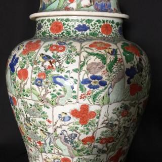 18th Century Famille Verte vase