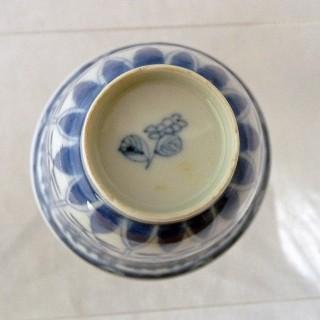 Kangxi Blue and White Flaring Beaker