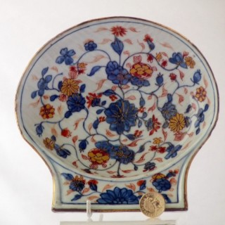 kangxi Chineses 18th cenyury Scalloped Pickle Dish