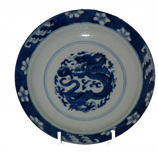 Chinese 18th centuy Blue and White Porcelain Plate