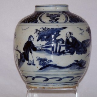 Ming Wanli Blue and White Porcelain Jar
